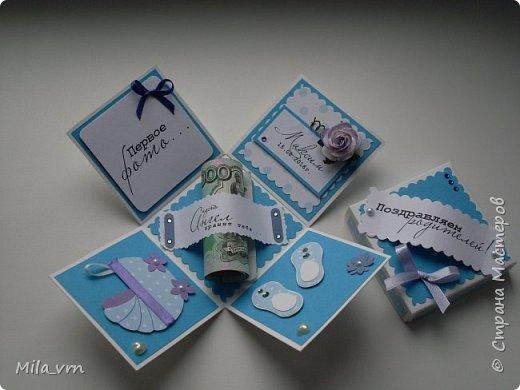 Когда очень хочется красиво подарить денюшку, получается что-то в этом роде...  фото 3