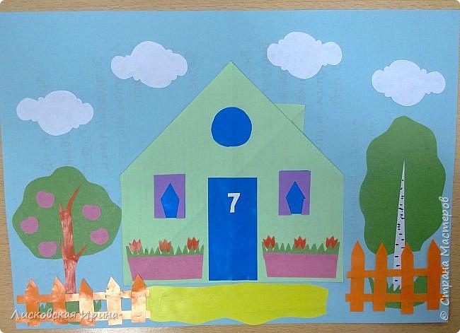 Образец для занятия для новичков. Домик выполнен в технике оригами. Пейзаж - аппликация из бумаги фото 2