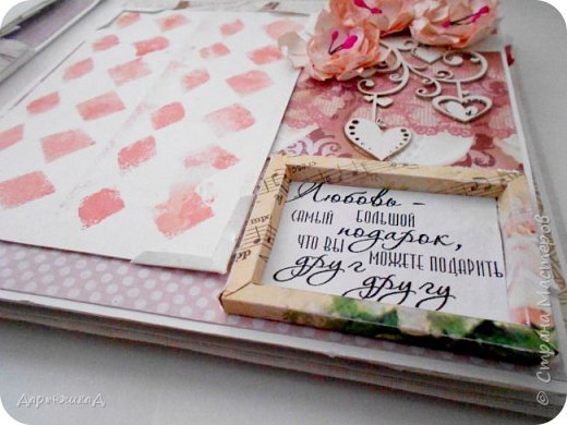 Альбом в подарок тете на свадьбу фото 5
