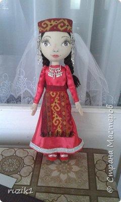 Кукла в национальном костюме фото 2