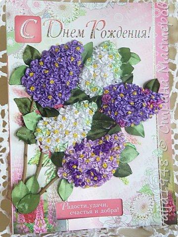 Здравствуйте дорогие жители Страны Мастеров! Я сегодня опять с открыткой на День Рождения, оформленной  вышивкой из ленточек. Ленточки-6 мм, для гроздочек,   для листочков лента -25 мм. Веточки - природный материал. фото 1