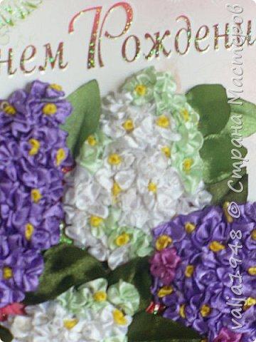 Здравствуйте дорогие жители Страны Мастеров! Я сегодня опять с открыткой на День Рождения, оформленной  вышивкой из ленточек. Ленточки-6 мм, для гроздочек,   для листочков лента -25 мм. Веточки - природный материал. фото 4