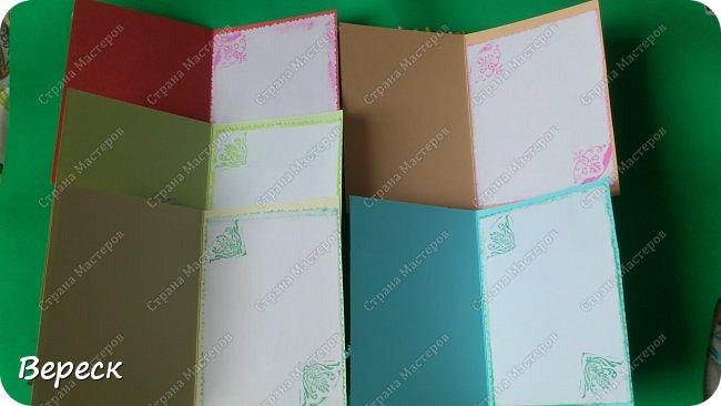 Поздравительные открытки к дню учителя. фото 6