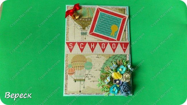 Поздравительные открытки к дню учителя. фото 3