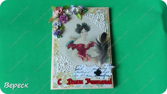 Поздравительные открытки к дню учителя. фото 1