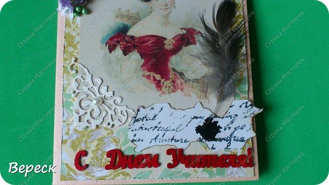 Поздравительные открытки к дню учителя. фото 8