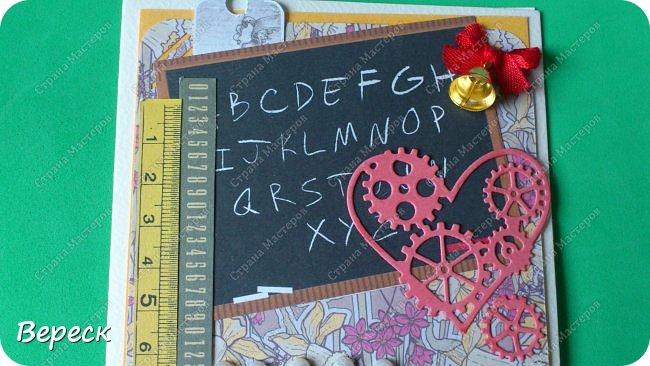 Поздравительные открытки к дню учителя. фото 11