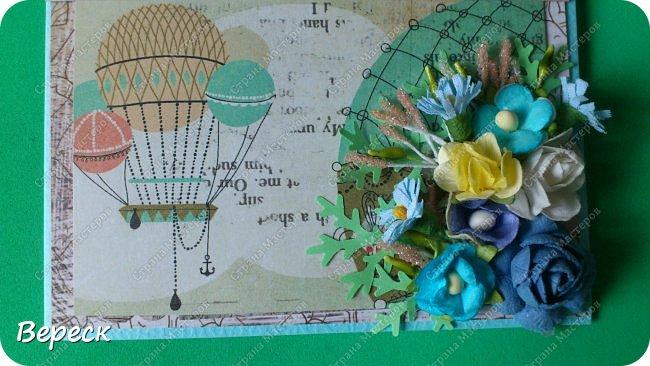 Поздравительные открытки к дню учителя. фото 14