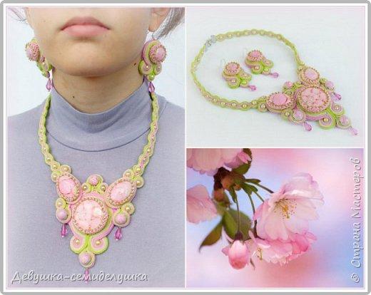 """За окном осень, а у меня нежное и по-весеннему радостное украшение - комплект """"Сакура"""" """"Парящие"""" лепестки, воздушная розовая пыльца... фото 1"""