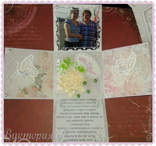 Мужская. ,скорее даже молодежная обложка на паспорт, для юноши мама и приобрела.  фото 7