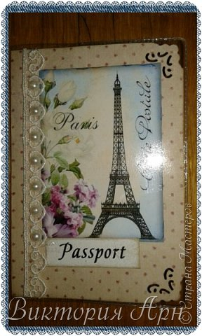 Мужская. ,скорее даже молодежная обложка на паспорт, для юноши мама и приобрела.  фото 2