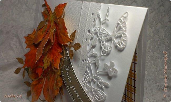 Всем, доброго дня! Давно хотела сделать открытки в осеннем стиле, с осенними листочками. И вот, моя мечта осуществилась! Предлагаю посмотреть три мои новые открытки к Дню Учителя. Размер открыток 15х15 см. фото 23