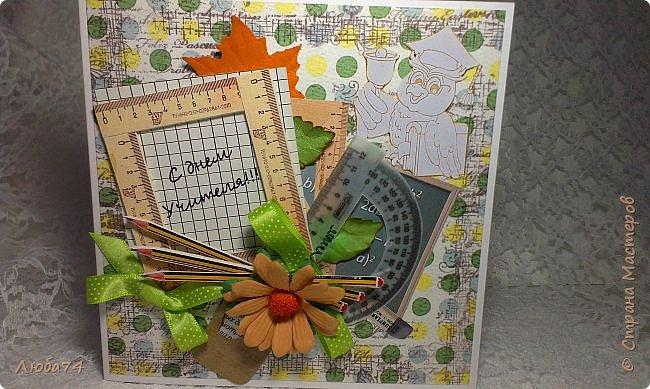 Всем, доброго дня! Давно хотела сделать открытки в осеннем стиле, с осенними листочками. И вот, моя мечта осуществилась! Предлагаю посмотреть три мои новые открытки  к Дню Учителя. Размер открыток 15х15 см.  фото 32