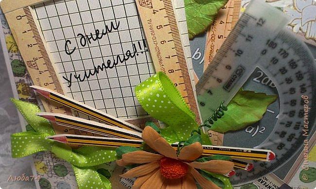 Всем, доброго дня! Давно хотела сделать открытки в осеннем стиле, с осенними листочками. И вот, моя мечта осуществилась! Предлагаю посмотреть три мои новые открытки  к Дню Учителя. Размер открыток 15х15 см.  фото 35