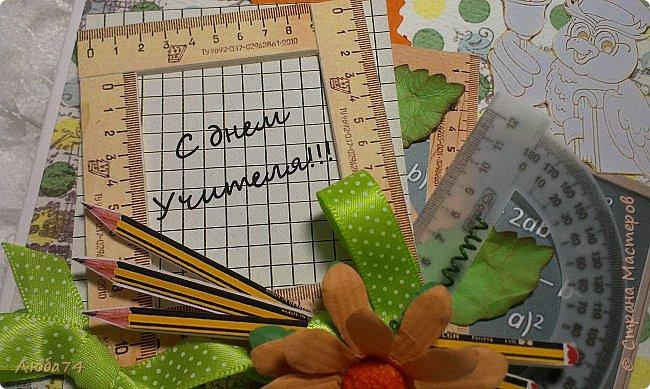 Всем, доброго дня! Давно хотела сделать открытки в осеннем стиле, с осенними листочками. И вот, моя мечта осуществилась! Предлагаю посмотреть три мои новые открытки  к Дню Учителя. Размер открыток 15х15 см.  фото 37