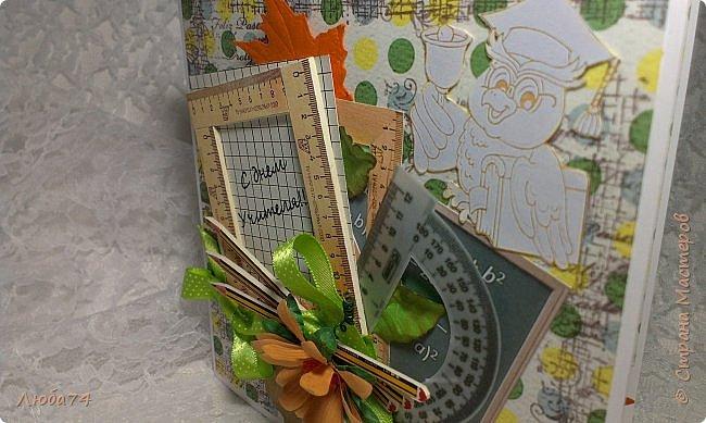 Всем, доброго дня! Давно хотела сделать открытки в осеннем стиле, с осенними листочками. И вот, моя мечта осуществилась! Предлагаю посмотреть три мои новые открытки  к Дню Учителя. Размер открыток 15х15 см.  фото 39