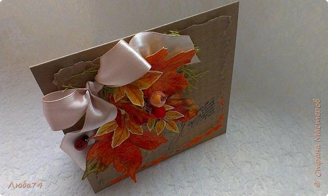 Всем, доброго дня! Давно хотела сделать открытки в осеннем стиле, с осенними листочками. И вот, моя мечта осуществилась! Предлагаю посмотреть три мои новые открытки  к Дню Учителя. Размер открыток 15х15 см.  фото 12