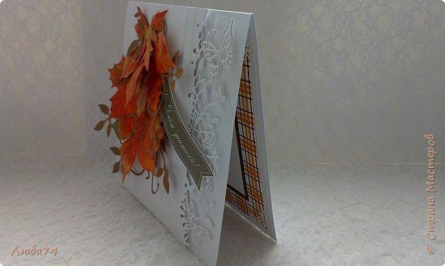 Всем, доброго дня! Давно хотела сделать открытки в осеннем стиле, с осенними листочками. И вот, моя мечта осуществилась! Предлагаю посмотреть три мои новые открытки  к Дню Учителя. Размер открыток 15х15 см.  фото 24