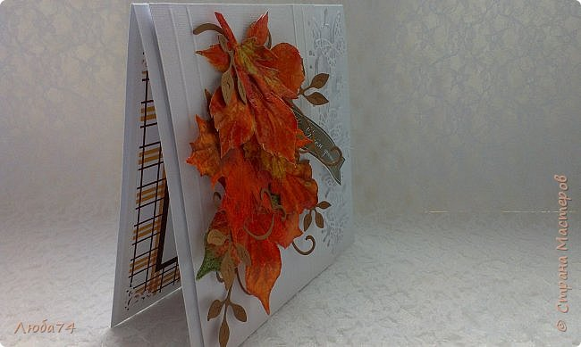 Всем, доброго дня! Давно хотела сделать открытки в осеннем стиле, с осенними листочками. И вот, моя мечта осуществилась! Предлагаю посмотреть три мои новые открытки к Дню Учителя. Размер открыток 15х15 см. фото 25