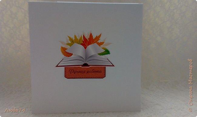 Всем, доброго дня! Давно хотела сделать открытки в осеннем стиле, с осенними листочками. И вот, моя мечта осуществилась! Предлагаю посмотреть три мои новые открытки  к Дню Учителя. Размер открыток 15х15 см.  фото 29