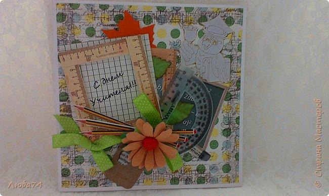 Всем, доброго дня! Давно хотела сделать открытки в осеннем стиле, с осенними листочками. И вот, моя мечта осуществилась! Предлагаю посмотреть три мои новые открытки к Дню Учителя. Размер открыток 15х15 см. фото 31