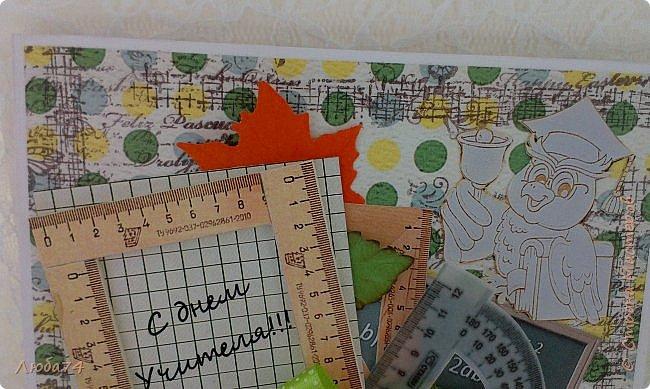 Всем, доброго дня! Давно хотела сделать открытки в осеннем стиле, с осенними листочками. И вот, моя мечта осуществилась! Предлагаю посмотреть три мои новые открытки  к Дню Учителя. Размер открыток 15х15 см.  фото 34