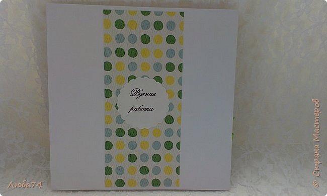 Всем, доброго дня! Давно хотела сделать открытки в осеннем стиле, с осенними листочками. И вот, моя мечта осуществилась! Предлагаю посмотреть три мои новые открытки  к Дню Учителя. Размер открыток 15х15 см.  фото 44