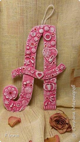 Всем привет.Летом была сделана именная цветная буква для девочки.Ничего особенного,такая же как и прошлые     http://stranamasterov.ru/node/944472     только в цвете. фото 1