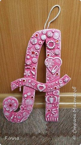 Всем привет.Летом была сделана именная цветная буква для девочки.Ничего особенного,такая же как и прошлые     http://stranamasterov.ru/node/944472     только в цвете. фото 5
