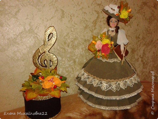 """Подарки на День Учителя . Кукла - шкатулка и просто шкатулка с символом """" Скрипичный ключ"""" фото 1"""