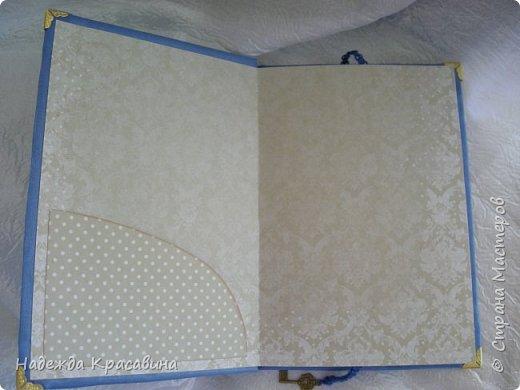 Вот такой получился первый мой блокнотик. Делала для папы в подарок. фото 4