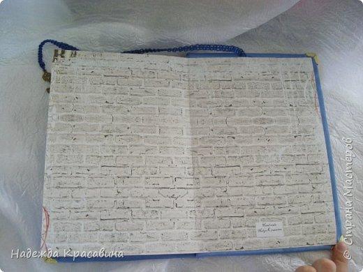 Вот такой получился первый мой блокнотик. Делала для папы в подарок. фото 5