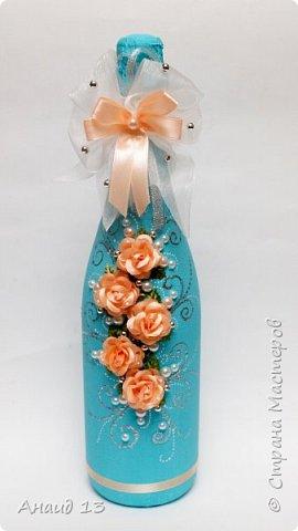 Бирюзово-персиковая бутылочка. Как вам такое сочетание? фото 1