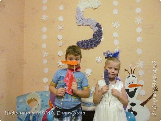 Ко дню рождения племяшки Наташки фото 3