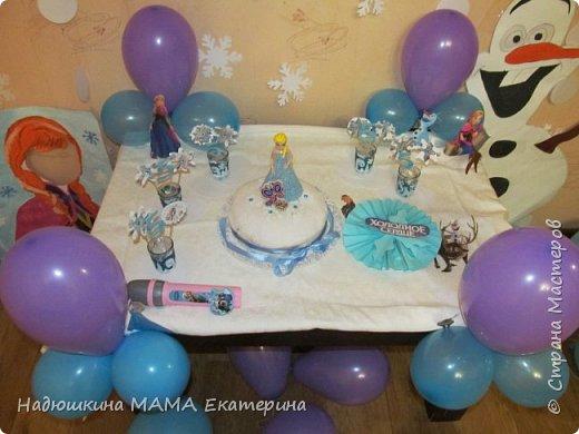 Ко дню рождения племяшки Наташки