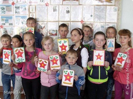 Вооот сколько открыток мы изготовили ко Дню Победы для ветеранов, тружеников тыла, детей войны... фото 6