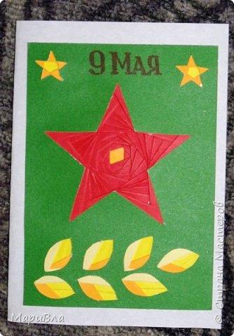 Вооот сколько открыток мы изготовили ко Дню Победы для ветеранов, тружеников тыла, детей войны... фото 2