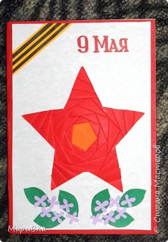 Вооот сколько открыток мы изготовили ко Дню Победы для ветеранов, тружеников тыла, детей войны... фото 4