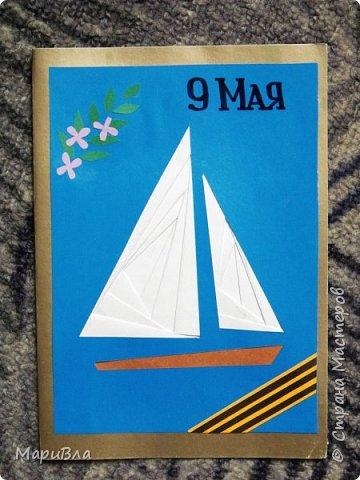 Вооот сколько открыток мы изготовили ко Дню Победы для ветеранов, тружеников тыла, детей войны... фото 5