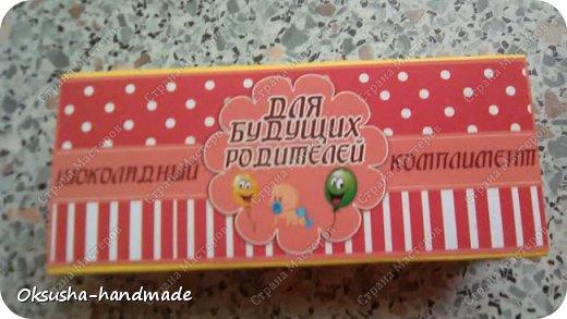 Шоколадный комплимент будущим родителям))) фото 1