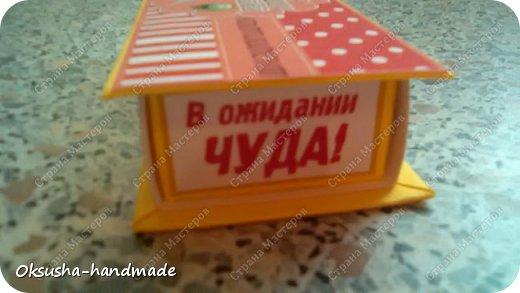 Шоколадный комплимент будущим родителям))) фото 3