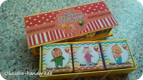 Шоколадный комплимент будущим родителям))) фото 4