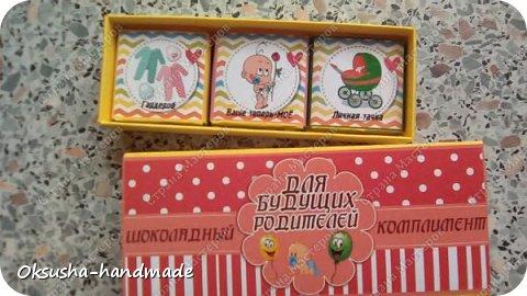 Шоколадный комплимент будущим родителям))) фото 5