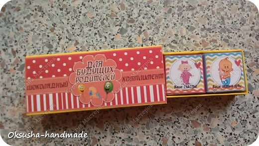 Шоколадный комплимент будущим родителям))) фото 8