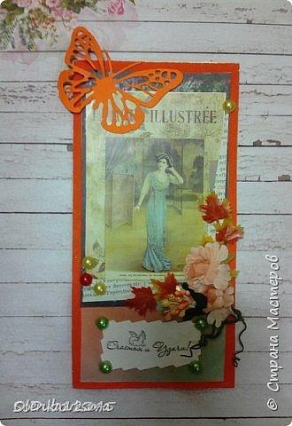 Осенний обмен открытками фото 4