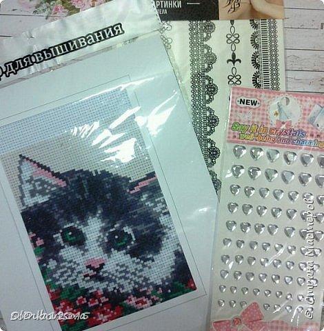 Осенний обмен открытками фото 5