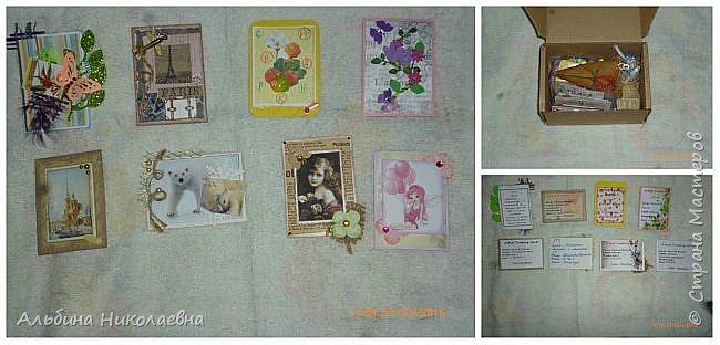 Здравствуйте мастера и мастерицы! Вчера у меня было нашествие посылочек, и в суматохе почта не отдала еще одну посылочку, вот сегодня утром сходила и посмотрите какая красота в ней находится. Это карточки от Наташи 16121983, проживающей здесь http://stranamasterov.ru/user/301775 Коробочка совсем крошечная, но сколько красоты в нее вместилось, тут все карточки вместе и их оборотня сторона Все красиво, продумано все до мелочей, хорошие карточки для примера, Спасибо Наташенька за красоту такую. Далее я опишу каждую в отдельности, скорее смотрим. фото 1