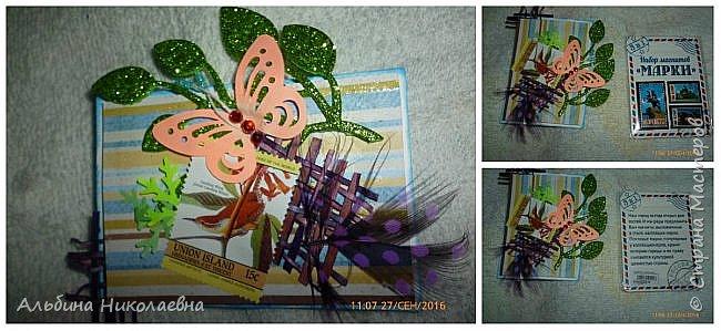 Здравствуйте мастера и мастерицы! Вчера у меня было нашествие посылочек, и в суматохе почта не отдала еще одну посылочку, вот сегодня утром сходила и посмотрите какая красота в ней находится. Это карточки от Наташи 16121983, проживающей здесь http://stranamasterov.ru/user/301775 Коробочка совсем крошечная, но сколько красоты в нее вместилось, тут все карточки вместе и их оборотня сторона Все красиво, продумано все до мелочей, хорошие карточки для примера, Спасибо Наташенька за красоту такую. Далее я опишу каждую в отдельности, скорее смотрим. фото 2