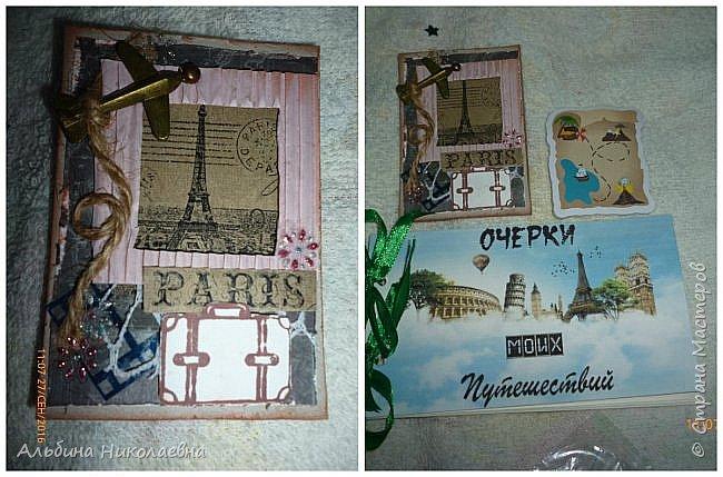 Здравствуйте мастера и мастерицы! Вчера у меня было нашествие посылочек, и в суматохе почта не отдала еще одну посылочку, вот сегодня утром сходила и посмотрите какая красота в ней находится. Это карточки от Наташи 16121983, проживающей здесь http://stranamasterov.ru/user/301775 Коробочка совсем крошечная, но сколько красоты в нее вместилось, тут все карточки вместе и их оборотня сторона Все красиво, продумано все до мелочей, хорошие карточки для примера, Спасибо Наташенька за красоту такую. Далее я опишу каждую в отдельности, скорее смотрим. фото 3