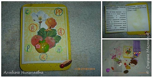 Здравствуйте мастера и мастерицы! Вчера у меня было нашествие посылочек, и в суматохе почта не отдала еще одну посылочку, вот сегодня утром сходила и посмотрите какая красота в ней находится. Это карточки от Наташи 16121983, проживающей здесь http://stranamasterov.ru/user/301775 Коробочка совсем крошечная, но сколько красоты в нее вместилось, тут все карточки вместе и их оборотня сторона Все красиво, продумано все до мелочей, хорошие карточки для примера, Спасибо Наташенька за красоту такую. Далее я опишу каждую в отдельности, скорее смотрим. фото 4